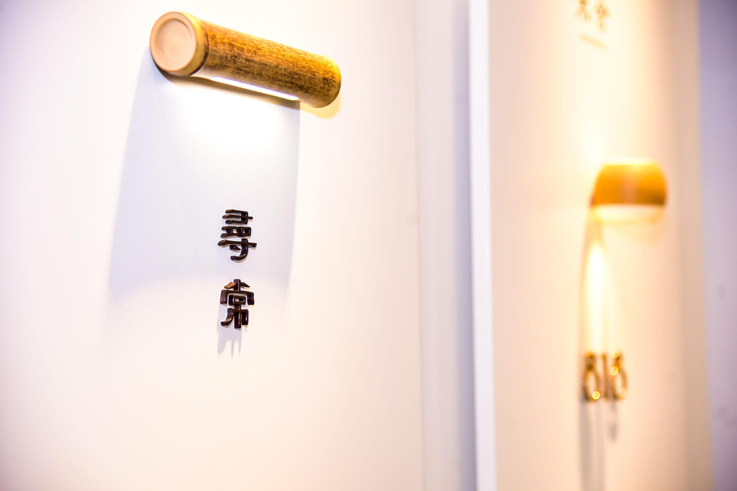 Fanyi Signage