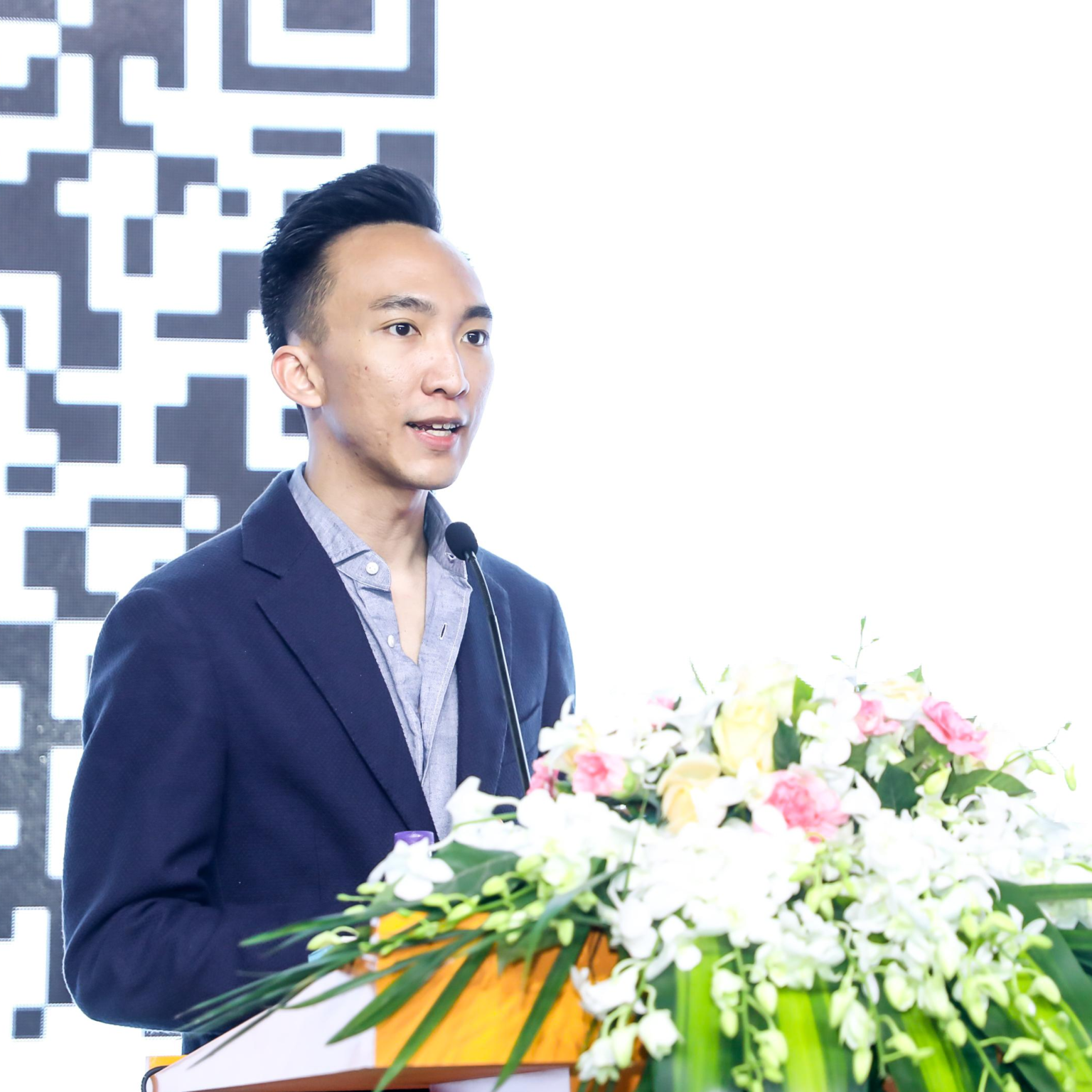 Ian Yu