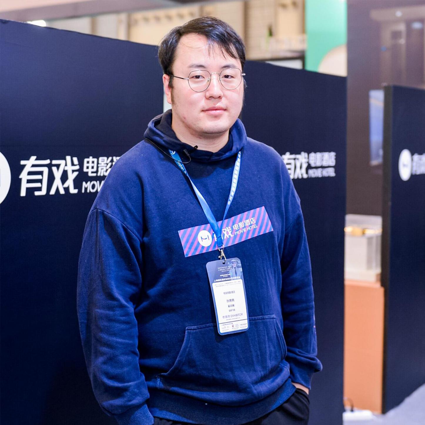 Meinan Zhang